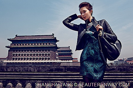 Shanghai Tang Autumn Winter 2011 Mystic lace dress Shearling Mongolian hobo chinese knots boots