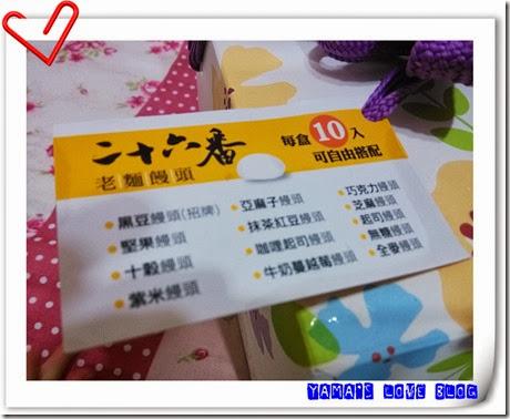 IMG_20140217_211433