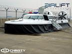 Катер на воздушной подушке Pioneer MK3 для морских сил Кореи | фото №10