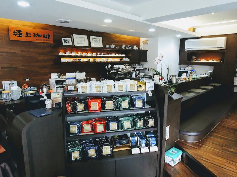 哈亞極品咖啡 Haaya's Coffee 的吧檯.jpg