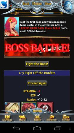 Rage of Bahamut-15