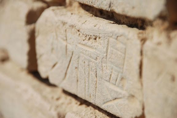 Turfan - Minaret Emin pierre gravée