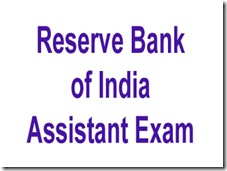 RBI Assistant Exam Result 2013