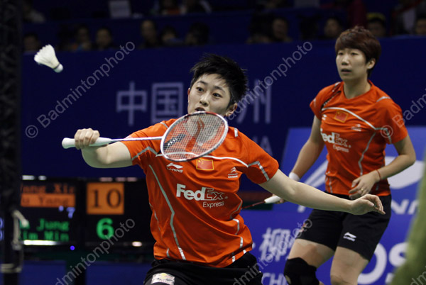 Super Series Finals 2011 - Best Of - _MG_5560.JPG