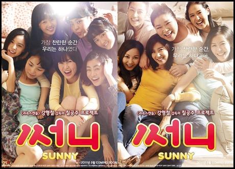 sunny-2011-korean-movie1