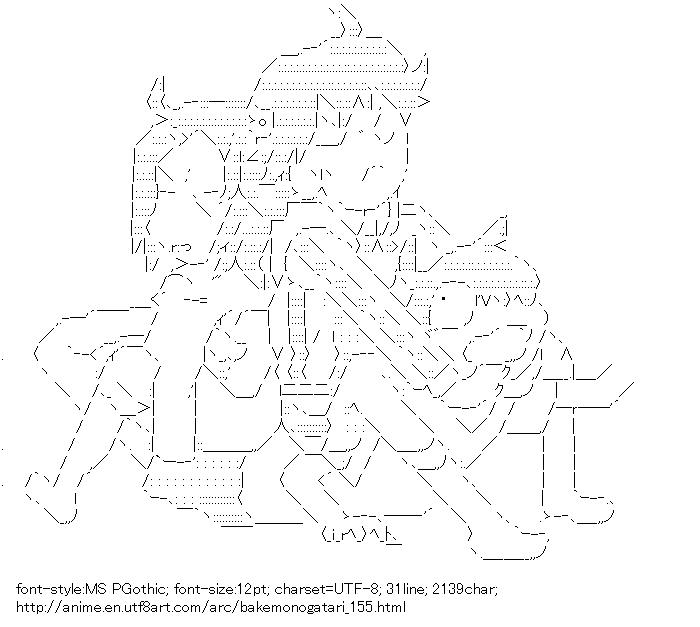 Bakemonogatari,Araragi Tsukihi,Araragi Karen,Araragi Koyomi