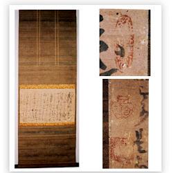 Hakuin, Callgraphy kakemono & seals (indicating owners).jpg