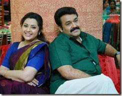 meena_mohanlal_in_malayalam_film_drishyam