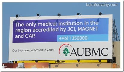 aubmc (10)