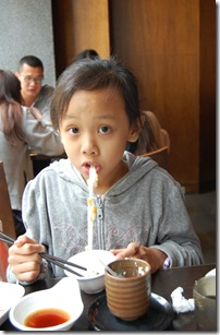 2012-11-11 老婆生日-和原 022