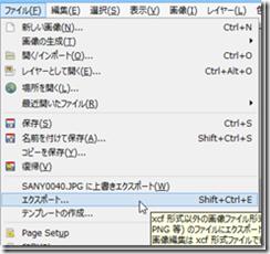 image_thumb24[4]