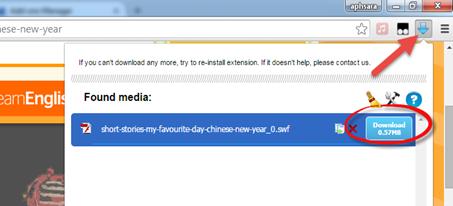 โหลดไฟล์แฟลชแสนง่ายด้วย Chrome