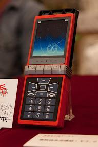 WF2011SUMMER-35_ぬこパン_オカリンの携帯1.jpg