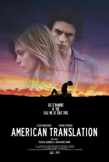 скачать фильм переводчик бесплатно