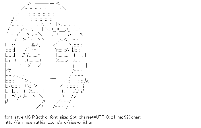 Nisekoi,Onodera Kosaki