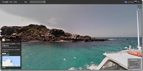 google maps street view-01