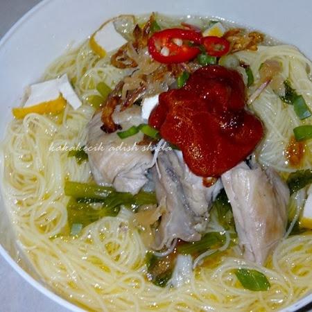 bhun sup