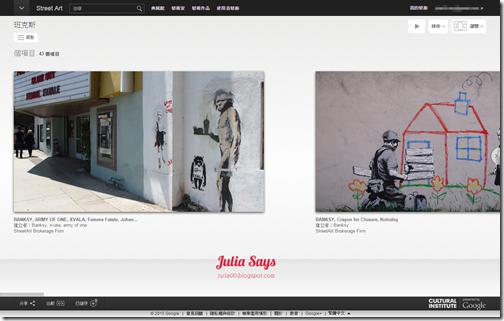 streetartproject01 (7)