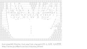 [AA]クラン・クラン (マクロス)