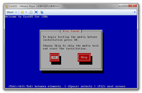 SnapCrab_CentOS - VMware Player (非営利目的の使用のみ)_2013-5-15_9-51-14_No-00.png