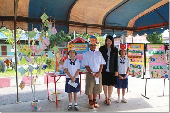 โรงเรียนบ้านหนองตาไก้ตลาดหนองแก051แข่งทักษะวิชาการระดับศูนย์ฯ