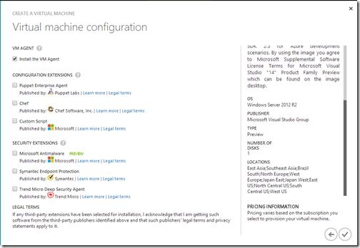 Visual-studio-ctp-12-virtual-machine-configuration-legal-term-configuration