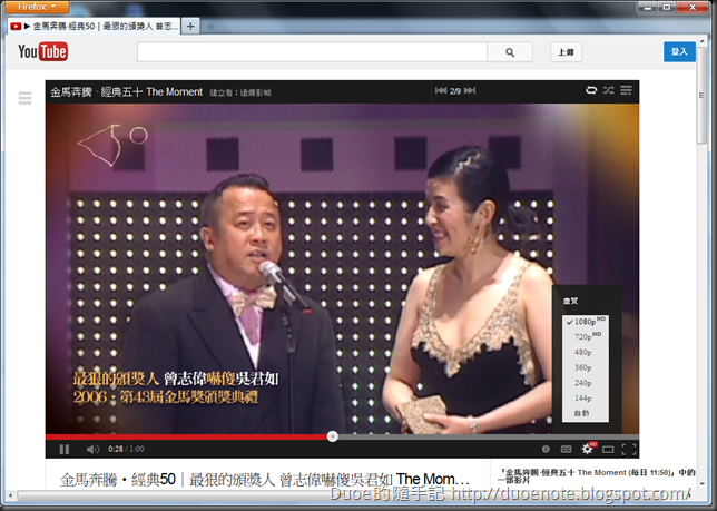 50th 金馬獎頒獎典禮遠傳影城
