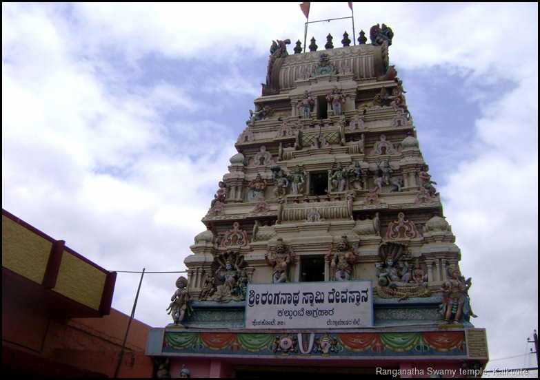 Ranganatha Swamy temple, Kalkunte