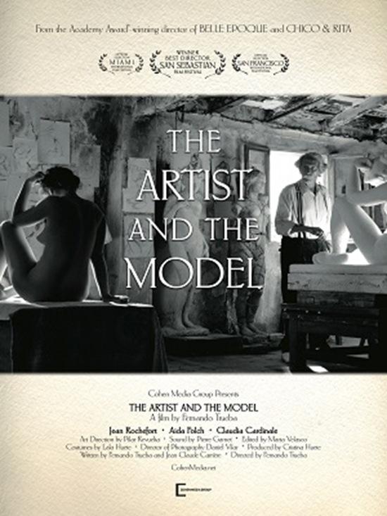 ArtistModel