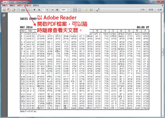 螢幕截圖00009