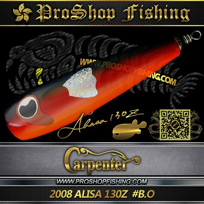 2008 Alisa 130Z  #B.O (3)