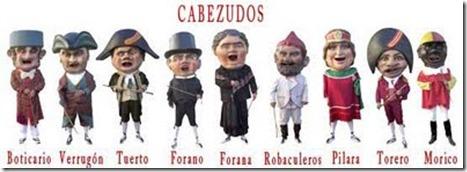 Gigantes-y-Cabezudos-de-Zaragoza1