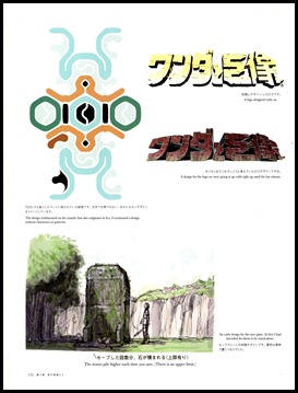 Early game logos, sigil colors, and save shrine art