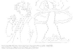[AA]衛宮切嗣 爆発 (フェイト/ゼロ)