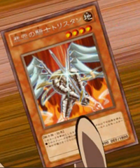 300px-TristanKnightofTragicLove-JP-Anime-ZX