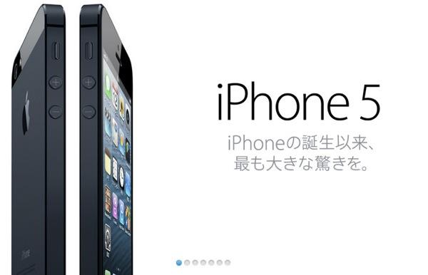 1iphone5 004