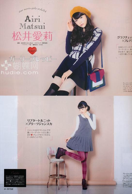 Matsui_Airi_Cutie_Magazine
