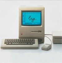 Publicidad loca y efectiva dedicada a Steve Jobs