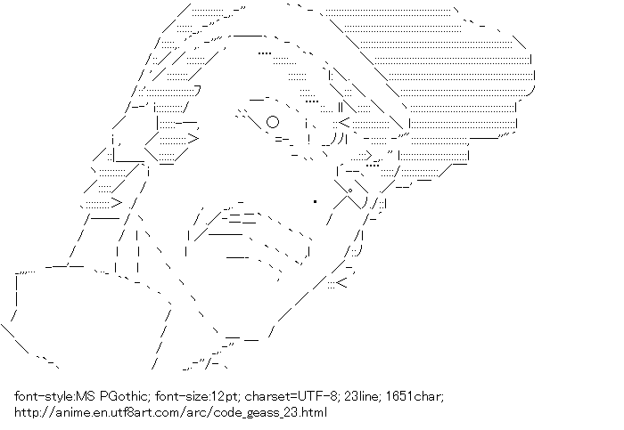 Code Geass,Ogi Kaname