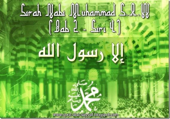 Muhammad-Rasulullah - bab 2 siri 4