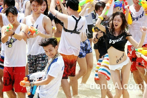 G-Dragon - Hite - 2014 - Ocean World - 04jul2014 - Press - Donga - 01.jpg