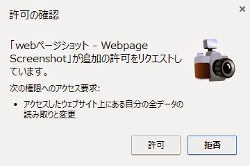 20141020006.jpg