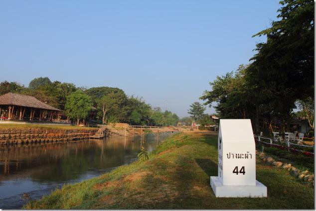 Pai River View, Thailand