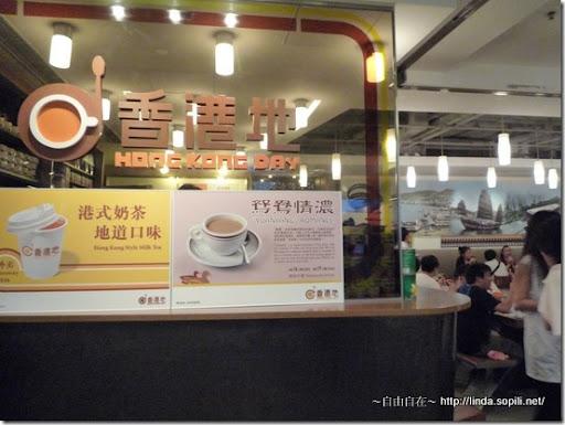 餐廳-香港地