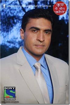 Mohnish Bahl as Dr Ashutosh