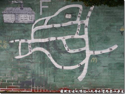 天母水管路登山步道地圖