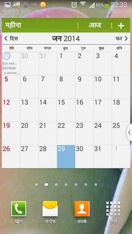 Screenshot_2013-12-29-22-33-02