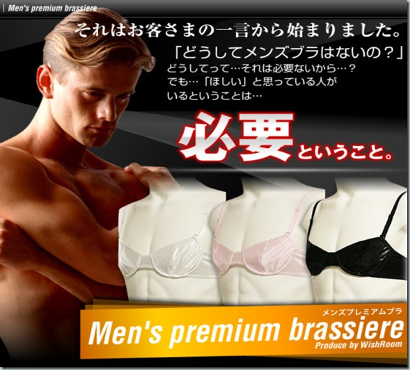 mensbra01.img_assist_custom