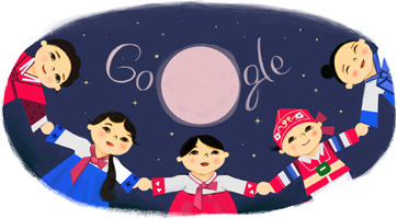 Google Doodle Thanksgiving Day 2013 Korea