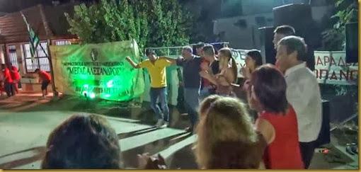 """Παραδοσιακοί μακεδονικοί χοροί και τραγούδια στο Φεστιβάλ Παραδοσιακών Χορών που διοργάνωσε στις 31/08/2013 ο Χορευτικός Σύλλογος """"Μέγας Αλέξανδρος""""  στον Κοπανό Ημαθίας."""